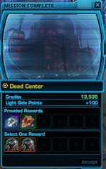 swtor-dead-center-ziost-missions-guide-6