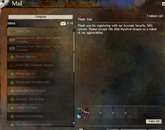 gw2-mini-mystical-dragon-2-step-verification-3
