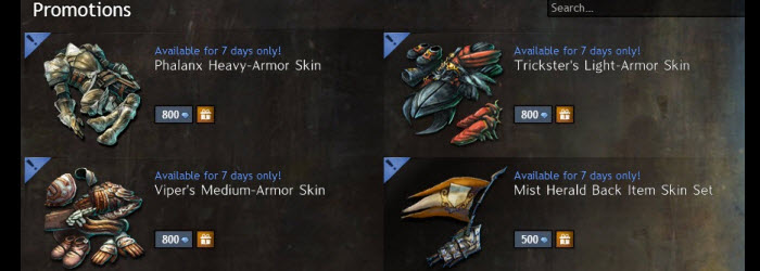 GW2 Various Skins and Finishers To be Removed from Gemstore