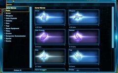swtor-new-collections-window