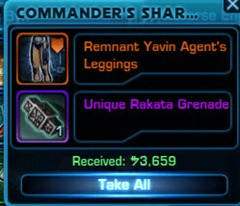swtor-alliance-specialist-locked-supply-crate-3