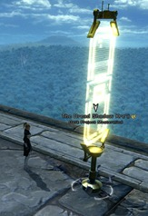 swtor-predacious-gold-battle-flag-of-recognition