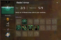 gw2-bladed-armor-collection