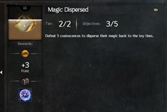 gw2-magic-dispersed-achievement