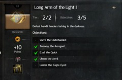 gw2-long-arm-of-the-light-II-achievement-7