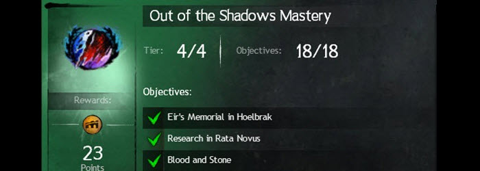 GW2 Out of the Shadows Achievements Guide