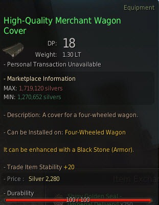 how to get shakatu seal bdo
