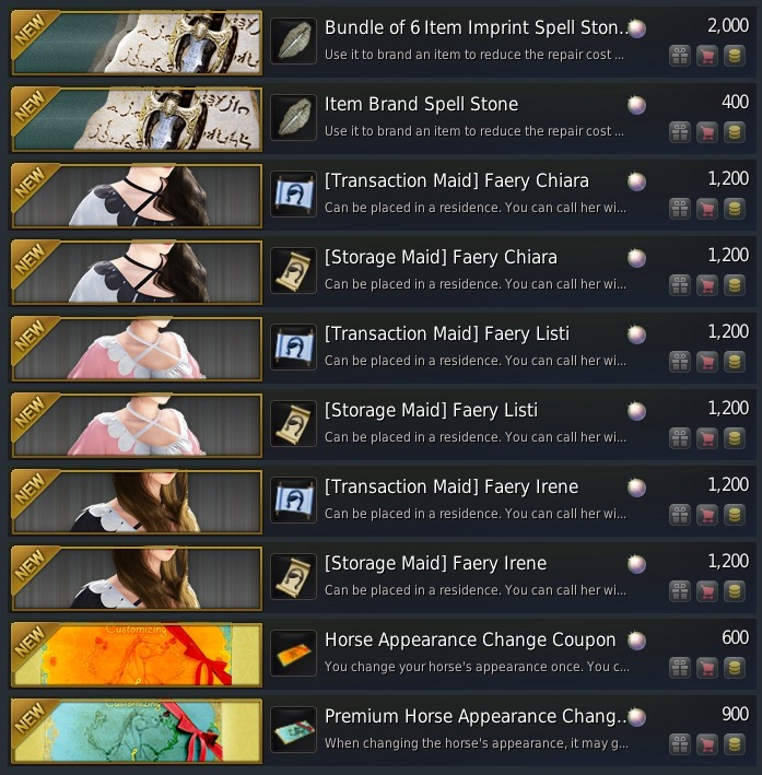 bdo-pearl-shop-update-aug-3