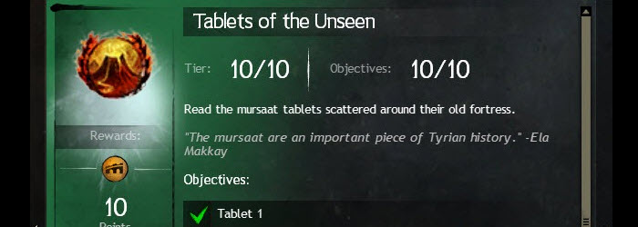 GW2 Tablets of the Unseen Rising Flames Achievement Guide