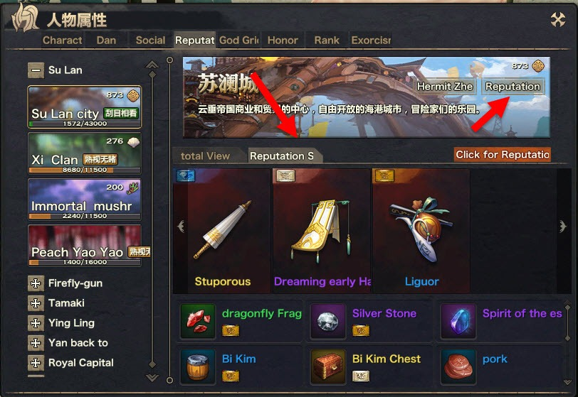 how to guide for revelation online