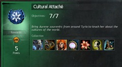 gw2-cultural-attache-achievement-guide-14