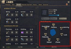 ro-life-skills-crafting-guide-3
