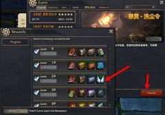 ro-new-player-guide-101