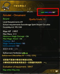 ro-new-player-guide-112