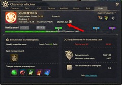 ro-new-player-guide-70