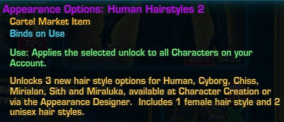 swtor-new-hair-styles-may-2-female-thumb