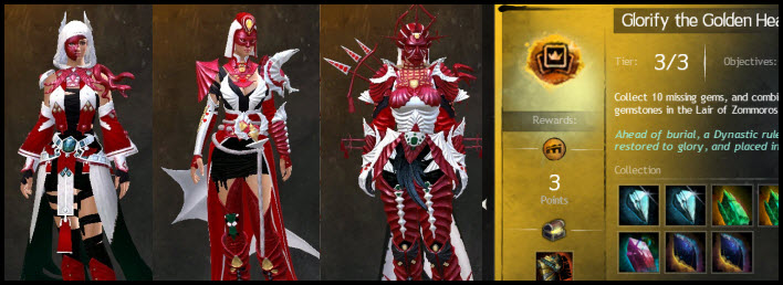 GW2 Funerary Armor Collections Guide