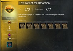 gw2-lost-lore-of-desolation-achievement-guide-15