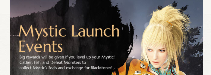 Black Desert Mystic Launch Event