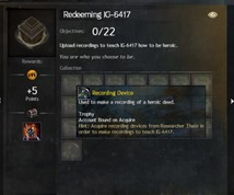 gw2-a-bug-in-the-system-achievements-guide-58