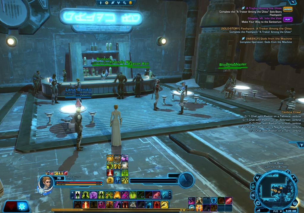 swtor cantina crawl secret achievement guide dulfy rh dulfy net Nintendo Strategy Guides Devil May Cry Strategy Guide