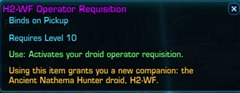 swtor-h2-wf-operator-requisition