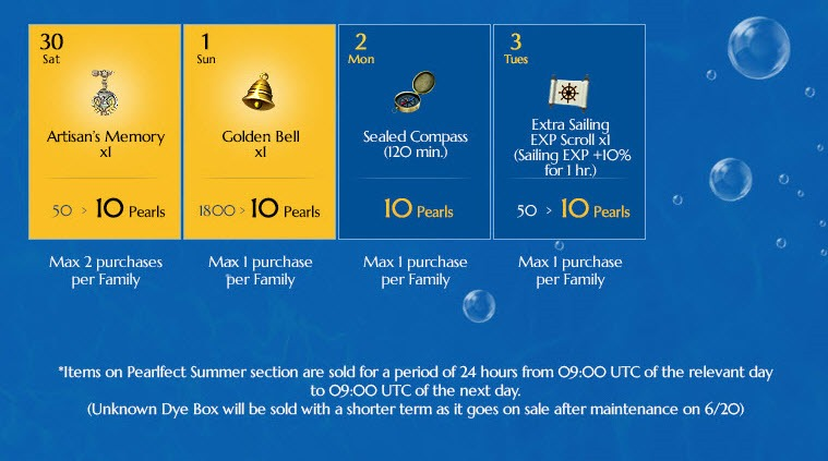 bdo-hot-summer-sale-2