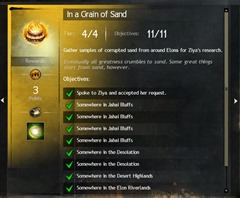 gw2-in-a-grain-of-sand-24